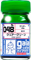 G048  クリアーグリーン clear green  15ml