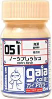 G051  ノーツフレッシュ (光沢) NOTES FRESH 15ml