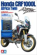 Item16042 Honda CRF1000L Africa Twin+組立式チェーンセット付 (T社1/6)