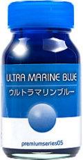GP05  ウルトラマリンブルー30ml