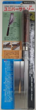 bp1190 ユニバーサルソー 4枚替刃  No.35-140