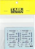 "TABU43004 1/43 R24""MILD SEVEN""デカール(HOT WHEEL社対応)"
