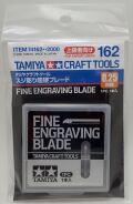 ITEM 74162  スジ彫り超硬ブレード 0.25mm  1本入(TAMIYA)