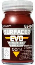 GS04 サーフェイサーエヴォ 50ml  大瓶