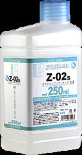 Z02s エアクリーニングリキッド(中)  250ml