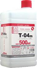 T04m ツールウォッシュ(大) 500ml