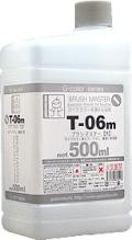T06m ブラシマスター(大)500ml ガイアカラー薄め液に(乾燥遅延添加剤)を加えたブラシマスター