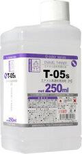 T05s  エナメル系溶剤  (中) 250ml