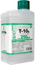 T10s  ブラシクリリン (中)250ml