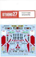 DC1219 1/24 Evo.lll #11/#12 Tour de Corse 1995 (H社1/24対応)