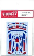 "DC1238 1/24 Senna XP DressUpdecal""British #8""  (T社1/24McLarenSenna対応)"