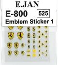 EJP800 Ferrari Embulem Sticker フェラーリエンブレムステッカー( E・JAN製)