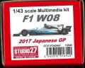 FD43041 F1 W08 2017 Japanese GP  1/43 scale Multimedia kit