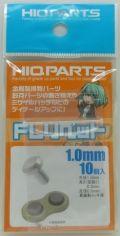 HQ_FLR10 FLリベット 1.0mm 10個入 外径1.0mm 軸径0.5mm 真鍮製メッキ済