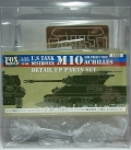 FMK0350005 1/35 U.S TANK M10 ACHILLES DETAIL UP PARTS SET(T社1/35対応)