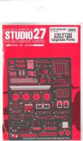 FP24187  1/24 ST165 Safari 1990 Upgrede Parts (A社1/24対応)