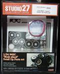 "FP24191  1/24  962C ""mesh"" Detail Up Parts set (H社1/24対応)"