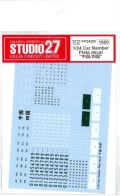 "FP24200 1/24 Car Namber Plate decal ""中国/四国""   (1/24対応)"