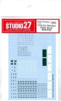 "FP24202 1/24 Car Namber Plate decal ""東海/甲信"" (1/24対応)"