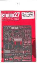 FP24203 1/24 Galant VR-4 Upgrade Parts (H社 1/24 対応)