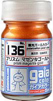G136  プリズム マゼンタゴールド  prism magent gold 15ml