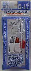 G-17 ファインチューニングセット