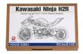 HD02-0351  1/12 Kawasaki  Ninja H2R  Detail up Parts  Hobbydesign