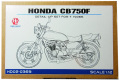 HD02-0369 1/12 HONDA CB750FOR  1/12T社 14066