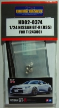 HD02-0374 1/24 NISSAN GT-R 〔R35〕 FOR T社(24300) 【HOBBY DESIGN】