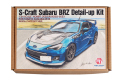 HD03-0553 1/24 S-Craft Subaru BRZ Detail-up Kit  Hobbydesign