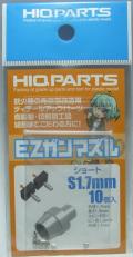 HQ_EZGSS17.JPG