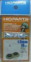 HQ_USR10  USリベット 1.0mm 10個入 1.0×0.3 軸径0.5mm メッキ済み