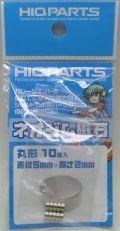 HQ_MGN5020 ネオジウム磁石 丸型 10個入 径5mm 厚み2mm