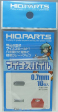HQ_MNP07R2.JPG