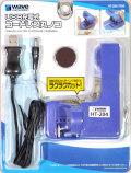 bp883  USB充電式コードレス 丸ノコ  (wave製 HT-204)