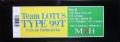K635  【Ver.B】 Team LOTUS TYPE 99T  1/12scale Fulldetail Kit
