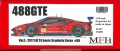K647 【Ver.E】 Ferrari 488 GTE  1/24scale Proportion Kit