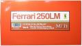 K653 (Ver.A)  Ferrari 250LM  1/12scale Fulldetail Kit