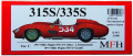 K693 【Ver.C】 335S 1957 Mille Miglia  #534 : 315S #535  1/24scale Fulldetail Kit