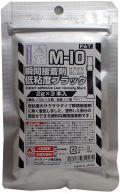 M-10 瞬間接着剤低粘度ブラック    2g×3本入 (ガイアノーツ)