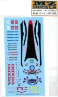 MZ0015lm SA08 スペインGP 2008  (K社ミニッツ対応)