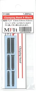 P1089  結束バンド (Sサイズ) Clamping band  [Black type]  幅3種類 30本入