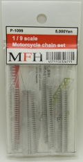 P1099 1/9  Motorcycle chain set