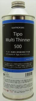 QC112 Tipo マルチシンナー500   500ml