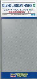 TF19 シルバーカーボンフィニッシュ12(粗目) (極薄で伸びる)【曲面追従金属光沢シート】