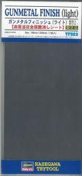 TF923 ガンメタルフィニッシュ (ライト) (極薄で伸びる)【曲面追従艶消しシート】