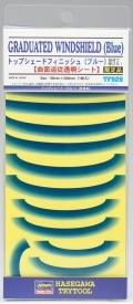TF929 トップシェードフィニッシュ(ブルー) 【曲面追従透明シート】