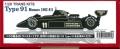 TK2067 Type91 Monaco 1982 #11 1/20 TRANS KITS (E社1/20 Type91)