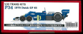 TK2071 P34 1976 Dutch GP #3  1/20TRANS KITS (T社1/20 P34対応)