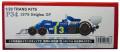 TK2072 1/20 P34 1976 Belgian GP TRANS KITS (T社1/24対応)